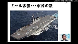 海上自衛隊は「海からの脅威」に備えているという。航空自衛隊は「空か...