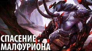 Чаща Темного Сердца - World of Warcraft: Legion #20