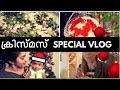 Ep #35 | WHAT WE DID ON CHRISTMAS ? | MALAYALAM VLOG #39 | DUM BIRIYANI AND MORE