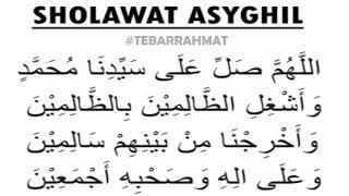 Sholawat Asyghil Merdu Lirik Teks Arab Sholawat Dzolimin Bidzolimin