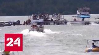 Крушение судна в Колумбии: число жертв выросло до 9