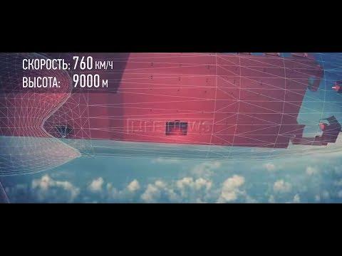 Су 24М фронтовой бомбардировщик