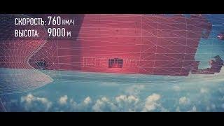 Восстановлена картина взрыва на борту самолета А321(За лучшее видео платят 1 000 000 рублей! Бери в руки смартфон, снимай на видео значимые события, отправляй через..., 2015-11-17T12:11:24.000Z)