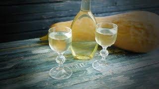 Тыквенная настойка на водке (спирте, самогоне) - простой рецепт