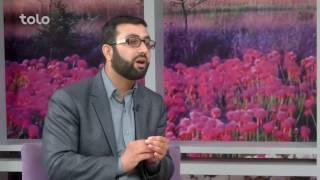 بامداد خوش - کلید نور ۲۹-۰۴-۲۰۱۷ - طلوع