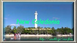 「ナポレオンの灯台♡アメデ島💕おめでとう♡」ニューカレドニア [ Phare Amédée ] - Ilot Amédée - Nouméa Nouvelle Calédonie