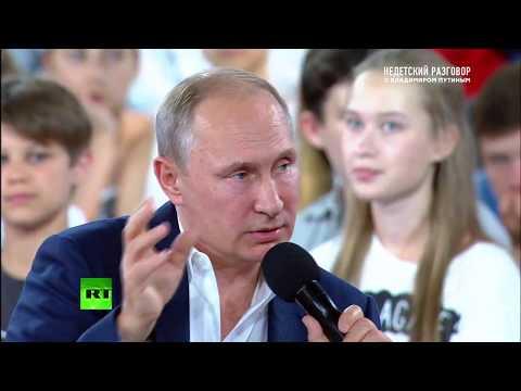 Vladimir Poutine répond aux questions d'élèves brillants à Sotchi (Direct du 21.07)