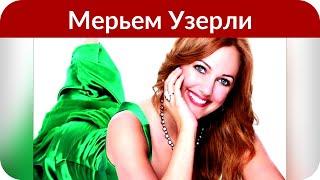 Звезда сериала «Великолепный век» Мерьем Узерли кардинально сменила имидж