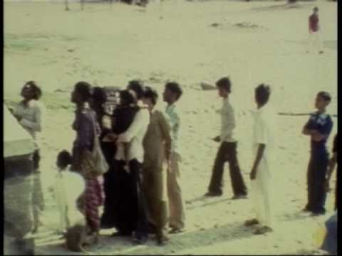 1982 Bombay - Mumbai