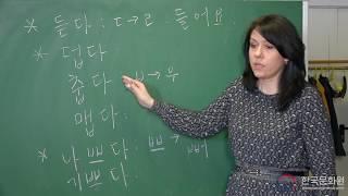 1 уровень 7 урок  ВИДЕОУРОКИ КОРЕЙСКОГО ЯЗЫКА