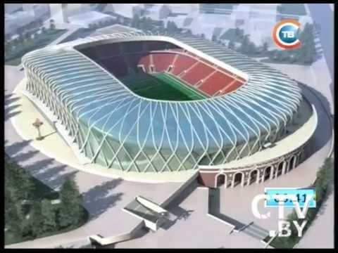 CTV.BY: Каким будет обновленный стадион «Динамо»?