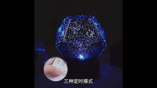 시크릿빔 우주 별자리 은하수 오로라 무드등 네온사인di…