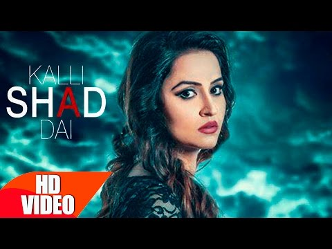 Kalli Shad Dai (Full Song) | Sanaa Feat Harish Verma & Gold Boy | Latest Punjabi Song 2016
