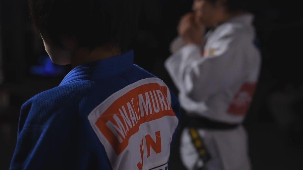 Download Judo, the art of the elegance - 柔道