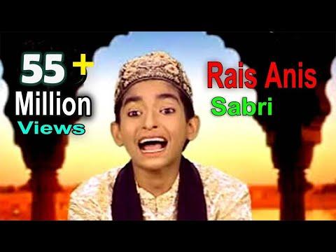 Ramzan Aaya Roza Rakho Ji | Roza Rakho Mahe Ramzan Aaya Ji | Ramadan Mubarak 2018