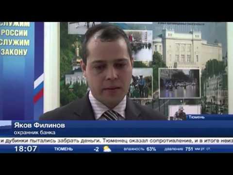 Работа в Тюмени - /job