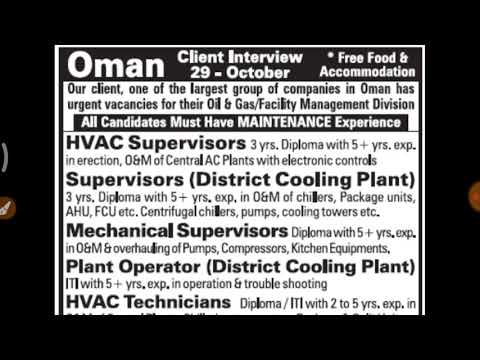 Oman job for all works