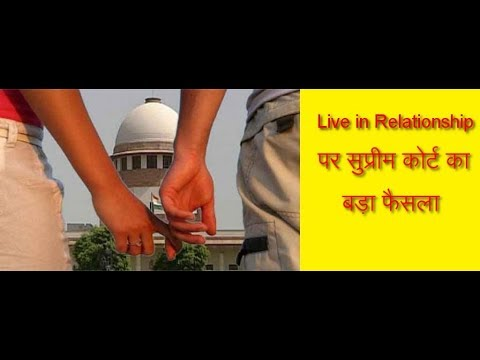 Supreme court decision on live in relationship.