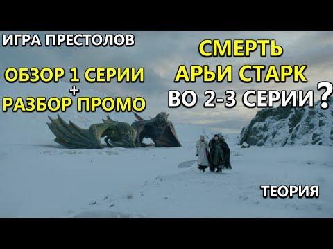 Юлию началову 2019 WMV