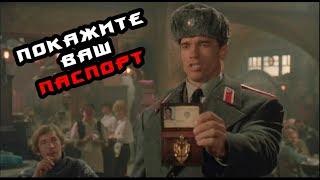 Call of Duty: World War 2 (ПОКАЖИТЕ ВАШ ПАСПОРТ!) #5