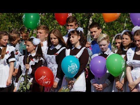 Выпускники 11кл. 2018 (Новоржев) Последний звонок.