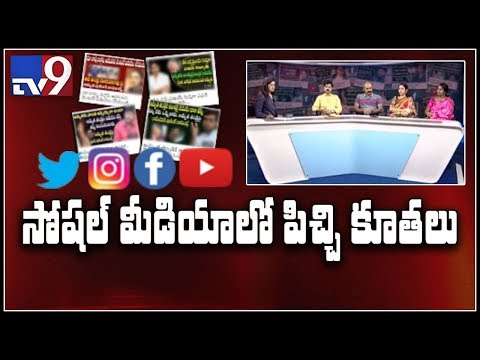 'Fake News' spreads faster than truth on Social Media - TV9