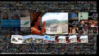 В русском Майами настоящие патриоты отмывают свои миллиарды