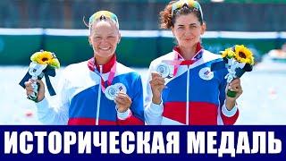 Олимпиада 2020 Историческая медаль России в академической гребле Бронза Колесникова в плавании