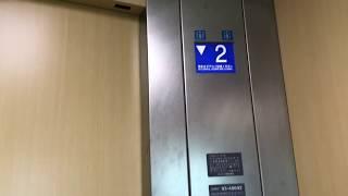 【下降のみ】長崎ロープウェイ稲佐岳駅のエレベーター thumbnail