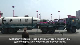 Откажется ли Северная Корея от ядерного оружия