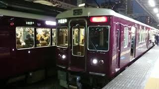 阪急電車 神戸線 7000系 7021F 発車 十三駅 「20203(2-1)」