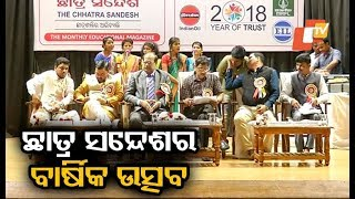 Chhatra Sandesh magazine celebrates anniversary in Bhubaneswar