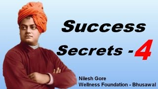 Success Secrets - 4