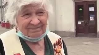 Бабушка ветеран жёстко высказалась о ситуации в стране! Смотреть всем!