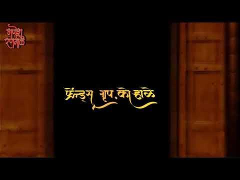 Picture Abhi Baki Hai Mere Dost..? Trailer