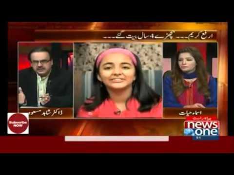 Dr Shahid Masood telling untold story about Arfa Kareem