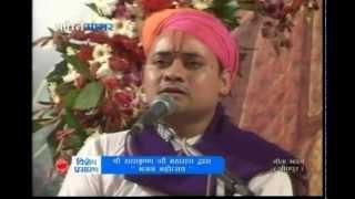 Shri Radha Krishna Ji Maharaj - Bhajan Mahotsav - Geeta Bhavan (Jodhpur)