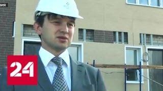 В Уфе разъяренные обманутые дольщики встретили у суда директора стройфирмы - Россия 24