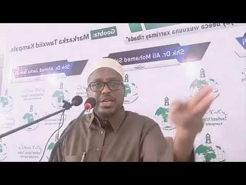 MUXADARO CUSUB KAMPALA  UGANDA  SHEIKH MUSTAFE