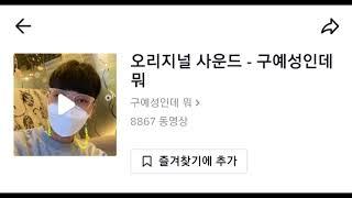 2020 틱톡 랜덤플레이댄스 손댄스/몸댄스