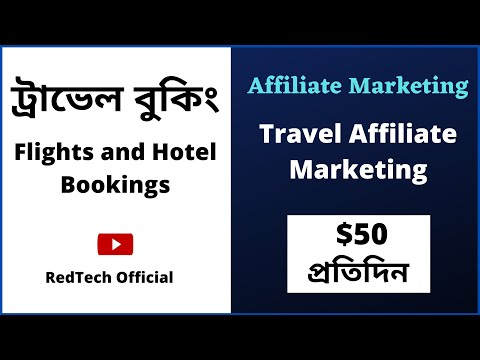 How To Earn 50$ Per Day From Travel Affiliate Marketing |  Make Money on Flights and Hotel Bookings thumbnail
