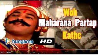 Hare Gass Ri Roti | Woh Maharana Partap Kathe | Haldighati Yudh