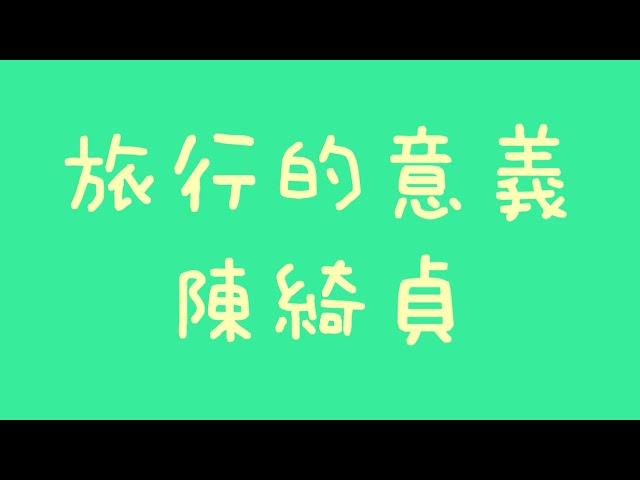 yuna-jiang-1494841470