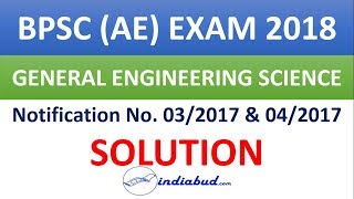 BPSC AE EXAM | SOLUTION OF GENERAL ENGINEERING SCIENCE SECTION | NOTIFICATION NO. 03/2017 & 04/2017