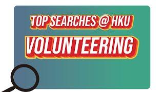 Top Searches @ HKU - Volunteering