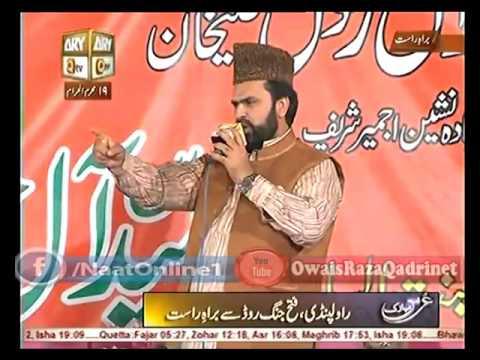 Syed Zabeeb Masood ary qtv Live Mehfil e Naat in Rawalpindi 1st November 2015