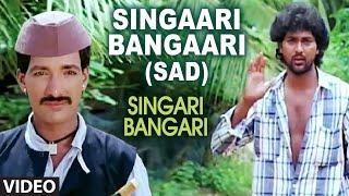 Singaari Bangaari - Sad  Song I Singari Bangari I Kasith, Vinod Alva
