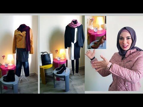 أفكار تنسيق ملابس للمحجبات و موضة 2019 | Winter Hijab Lookbook | نهاليستا