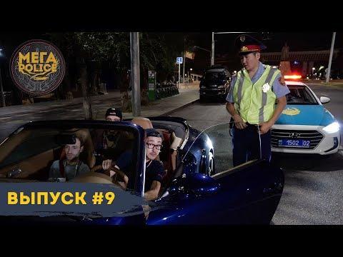 МЕГАPOLICE: Кадр 9 | Вся правда о дорожно-патрульной полиции