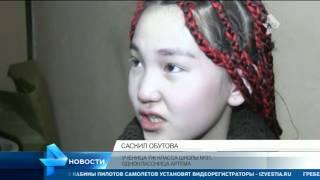 Адвокат после нападения подростка на учителя в Якутии рассказал о беззащитности преподавателей